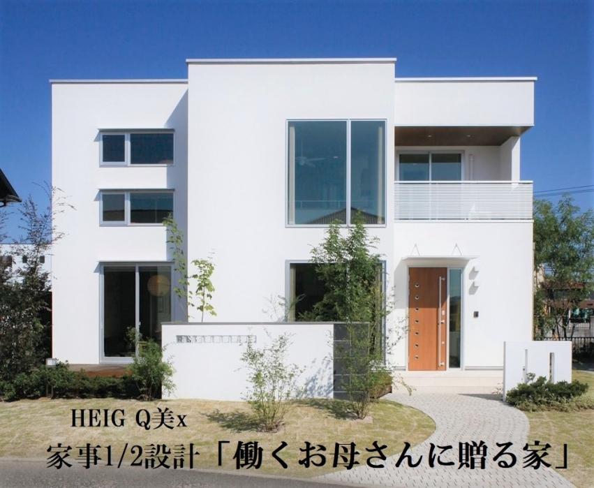 株式会社 誠和住宅