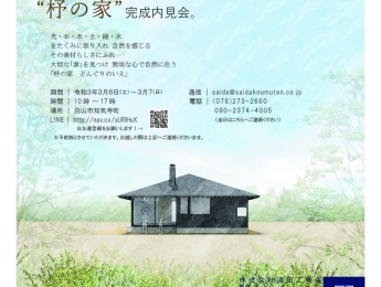 住宅外観画像13765