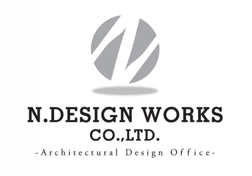 エヌデザインワークス株式会社 /N.DESIGN WORKS CO.,LTD.
