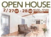 OPEN HOUSE 〜幸せづ…